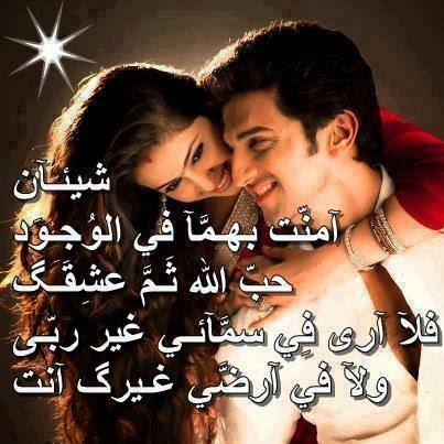بالصور صور حب للحبيب , اجمل صور حب روعة 4753 4