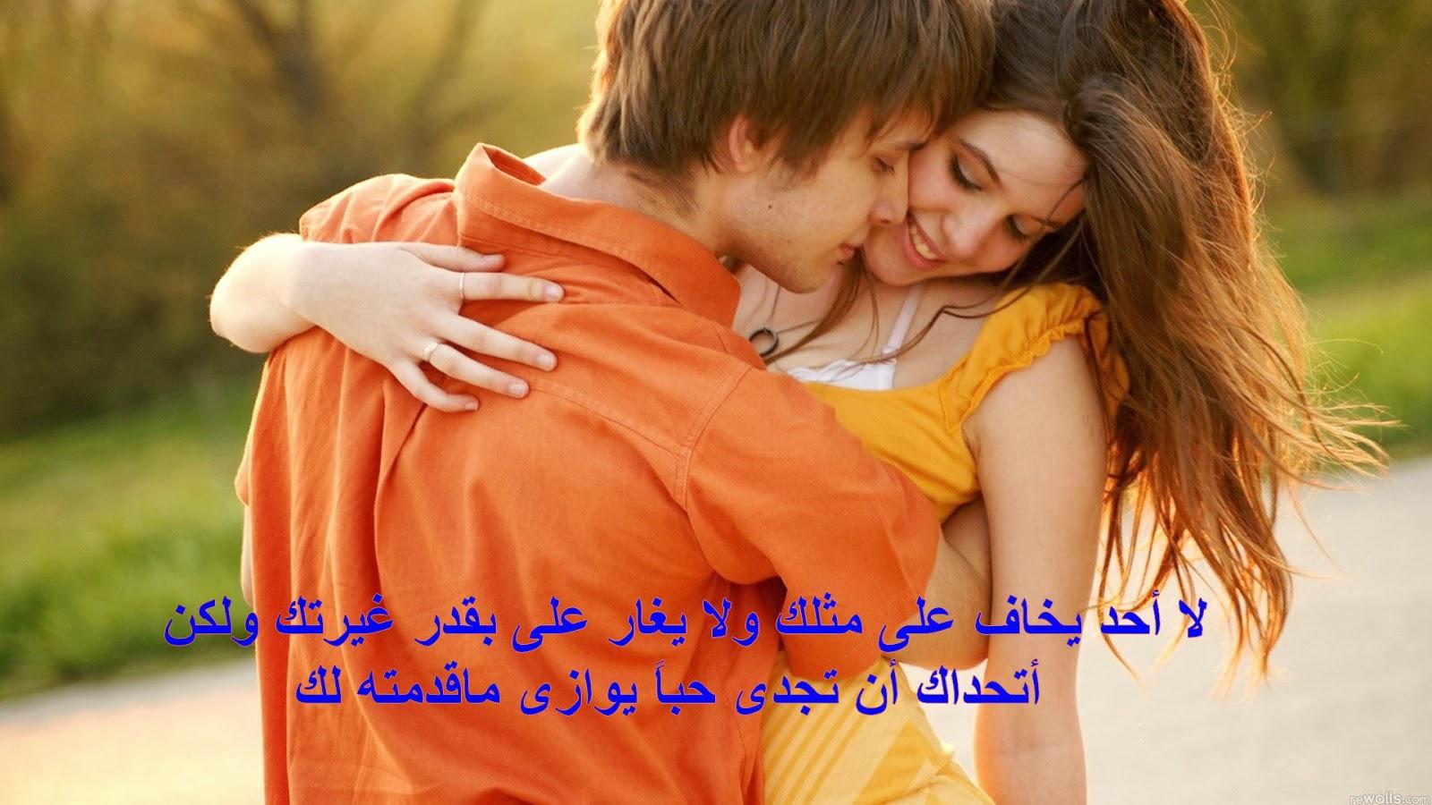 بالصور صور حب للحبيب , اجمل صور حب روعة 4753 9