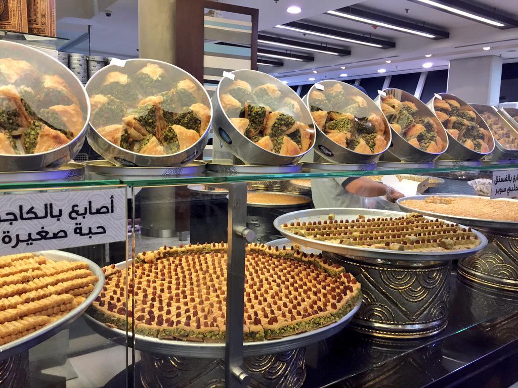 بالصور حلويات حبيبة , اجمل صور حلوى حبيبة 4759 3
