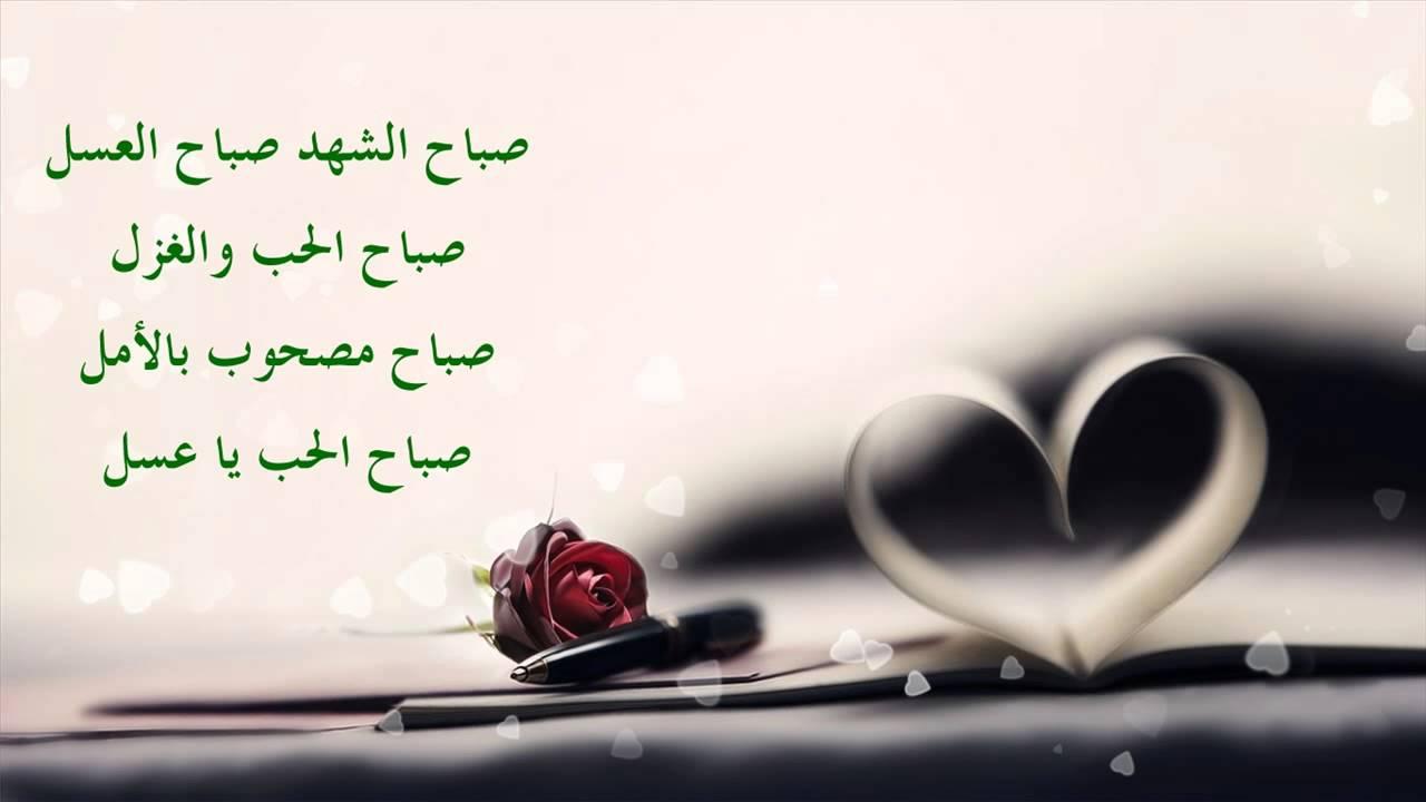 رسائل عشق و غرام