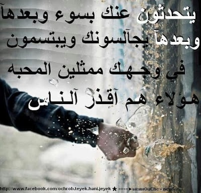 عبارا عن كلام الناس كلما 8337764f9 Prodetnotes Com