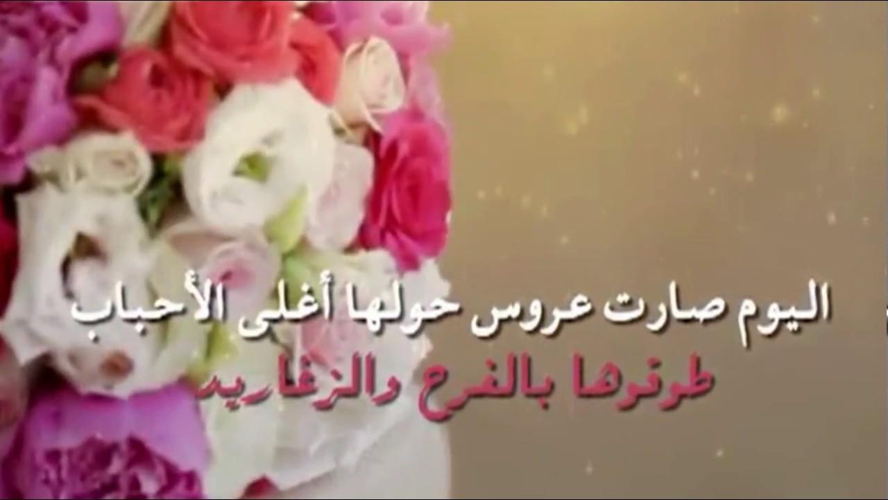 عبارات للعروس نصائح للعروس كيوت