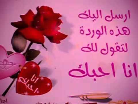 بالصور صباح الورد حبيبتي , اجمل صباح للاحباب 5319 2