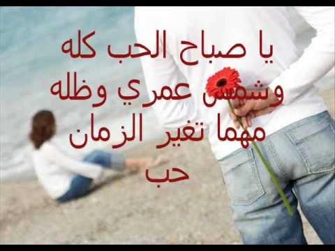 بالصور صباح الورد حبيبتي , اجمل صباح للاحباب 5319 6