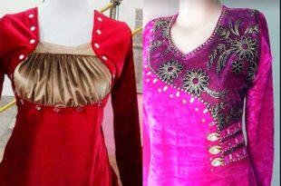 صورة موديلات دشاديش عراقية , صور ملابس عراقية