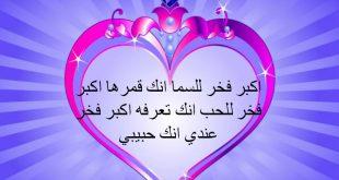 صورة مسجات احبك , رسالة ومسجات احبك مفيش اجمل منها