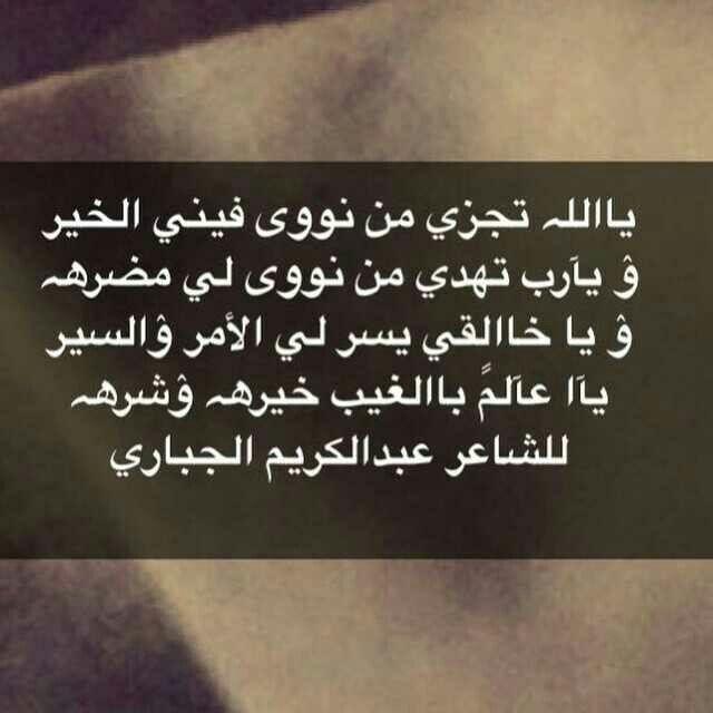 شعر حزين عراقي اجمل شعر شعبي عراقي حزين كيوت