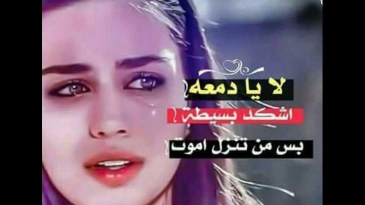 صورة شعر حزين عراقي , اجمل شعر شعبي عراقي حزين