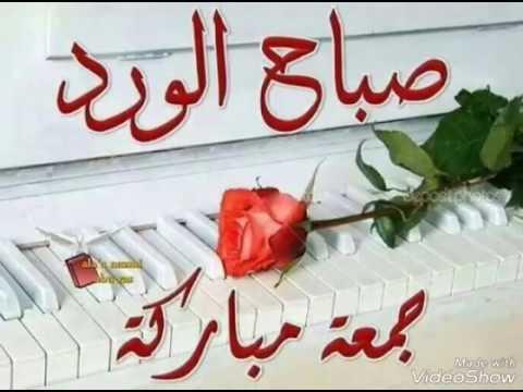 صورة صور ليوم الجمعه , صور ادعية ليوم الجمعه
