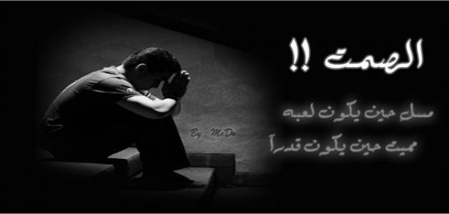 صورة كلام حزين ومؤثر , صور مكتوب فيها كلام مؤثر وحزين جدا
