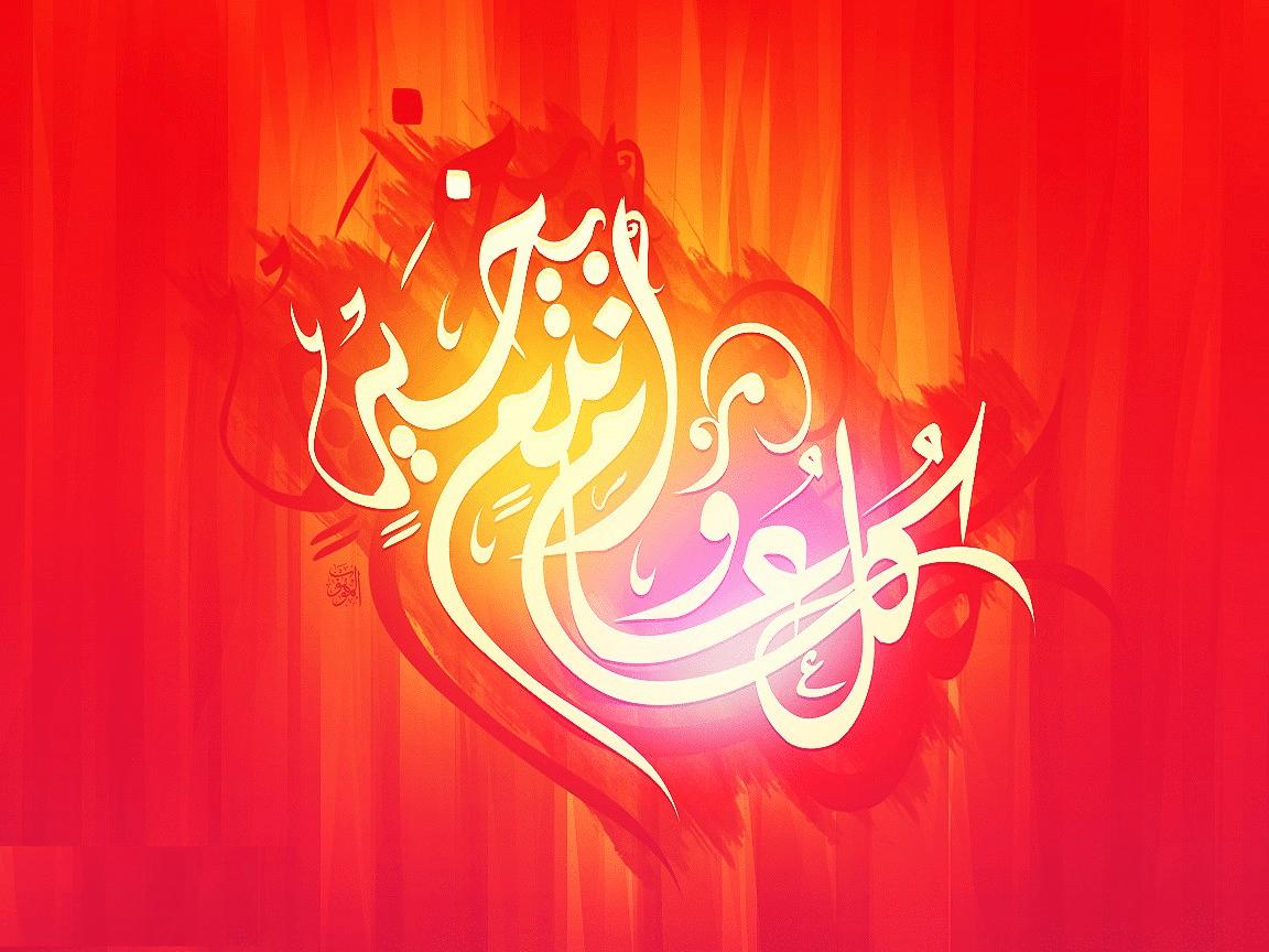 صورة صور للعيد الاضحى , صورة تهنئة بالعيد الكبير