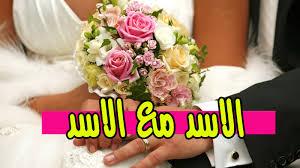 صورة برج الاسد حظك اليوم , من اقوال العرافين