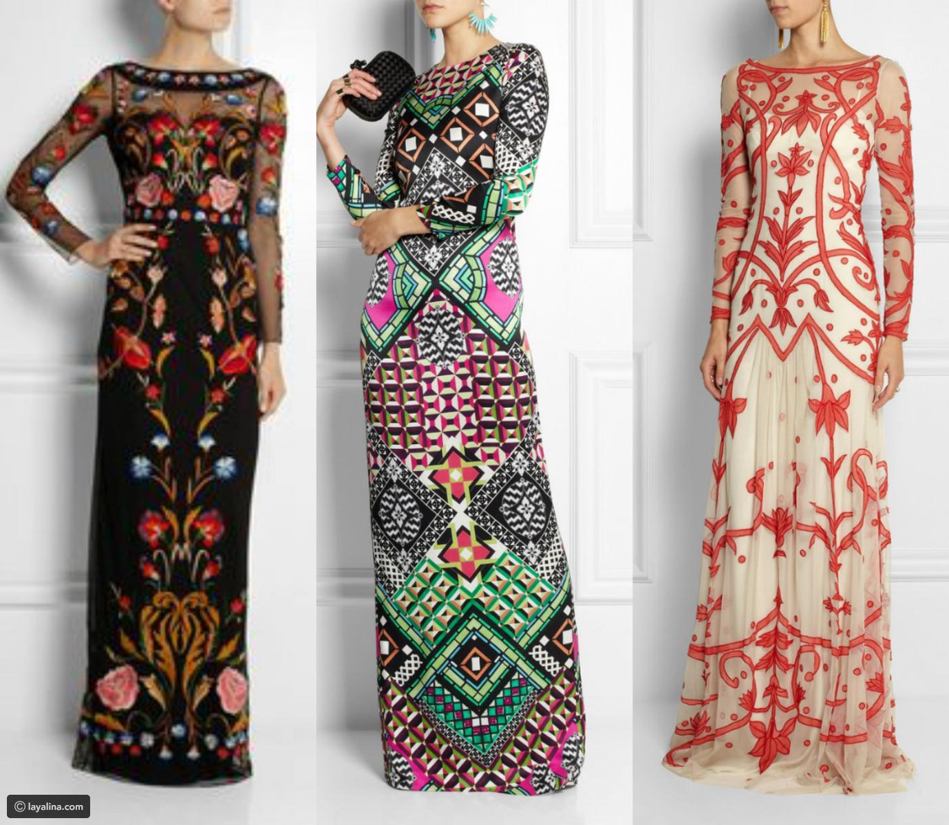 صورة اشيك ملابس محجبات , ملابس عصرية للعيد