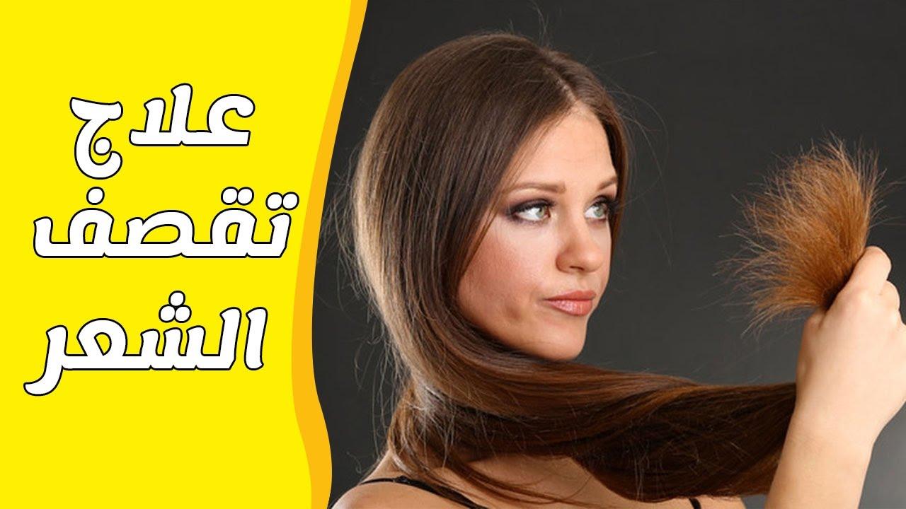 صورة علاج تقصف الشعر , مشاكل الشعر في الصيف
