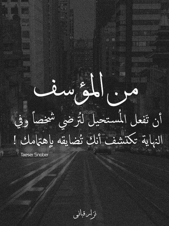 صورة كلام عتاب للحبيب , اجمل ما قيل لعتاب الحبيب