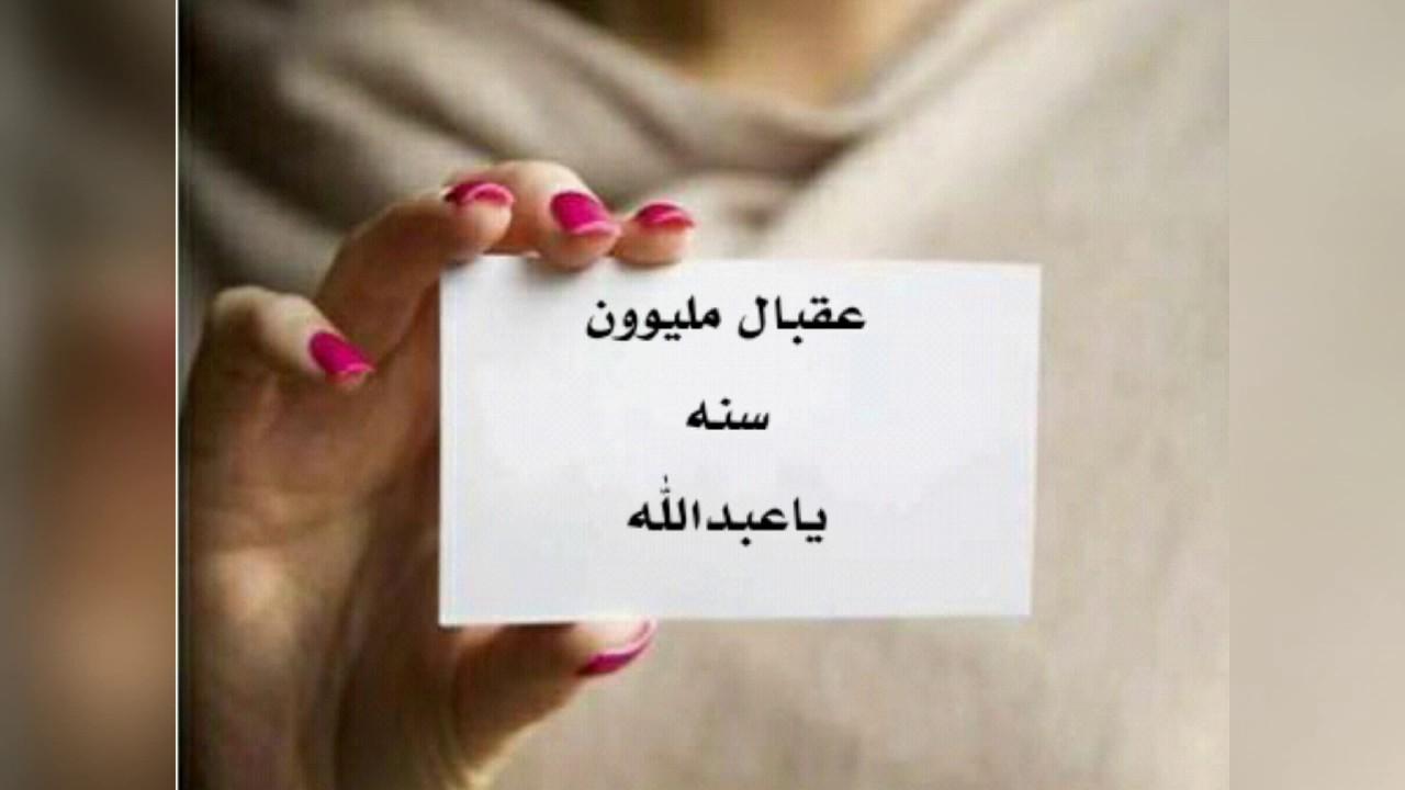 بالصور صور اسم عبدالله , اسم عبدالله على صور مختلفة 4785 8