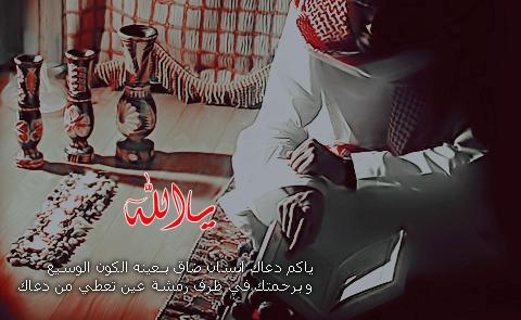 بالصور توبيكات رمضان , حالات واتس لرمضان 5330 2