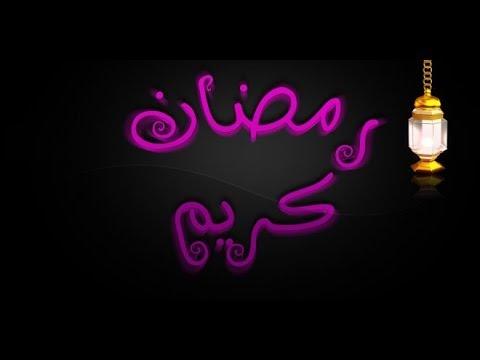 بالصور توبيكات رمضان , حالات واتس لرمضان 5330 3