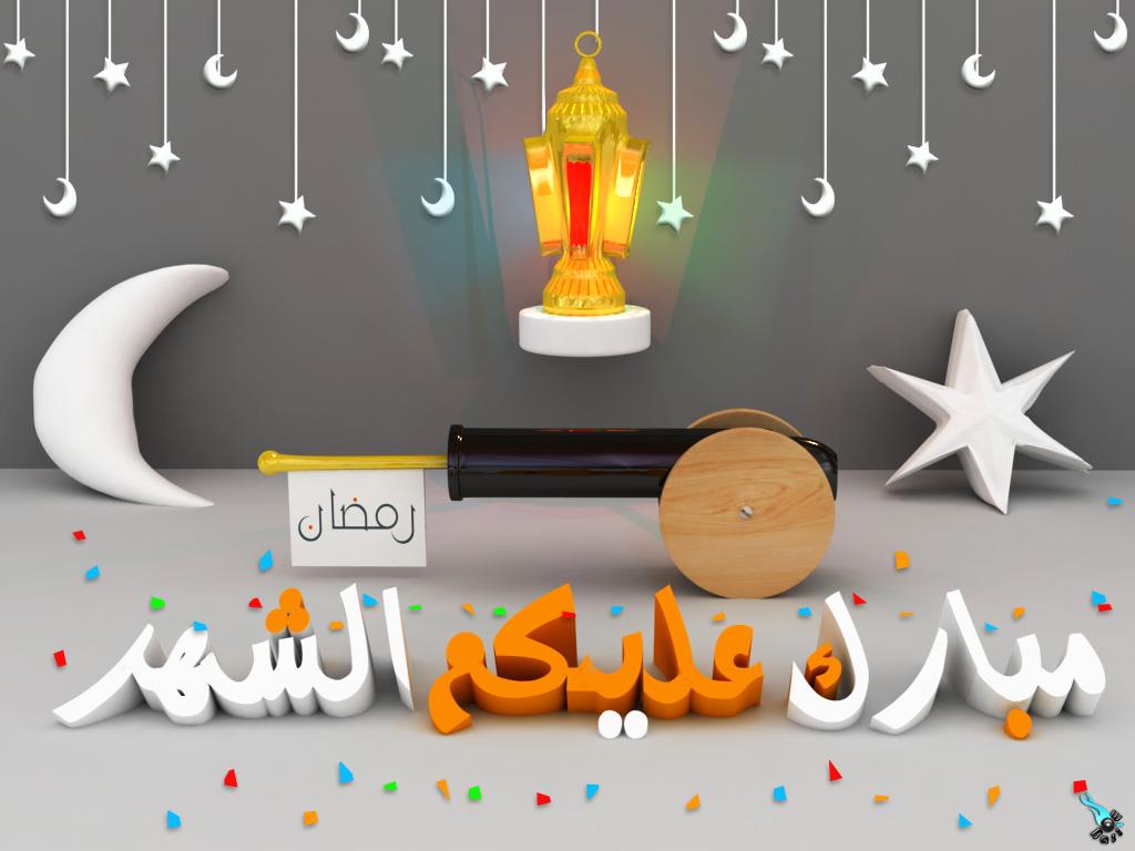 بالصور توبيكات رمضان , حالات واتس لرمضان 5330 4