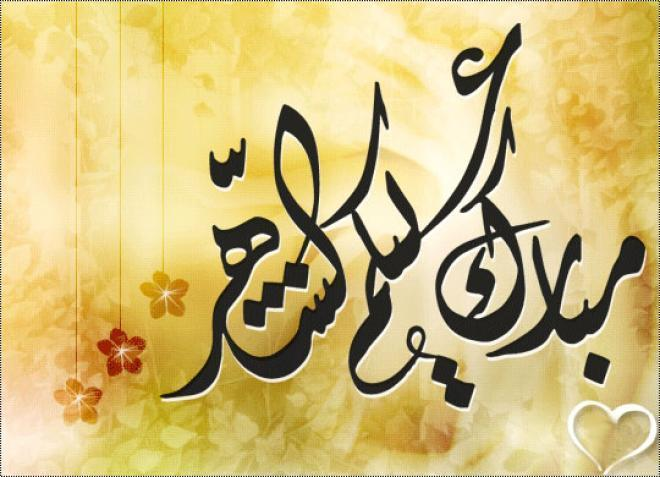 بالصور توبيكات رمضان , حالات واتس لرمضان 5330 5