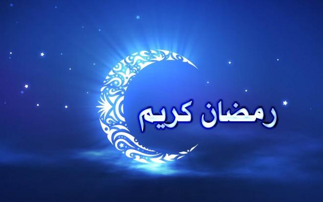 بالصور توبيكات رمضان , حالات واتس لرمضان 5330 6