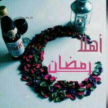 بالصور توبيكات رمضان , حالات واتس لرمضان 5330 8