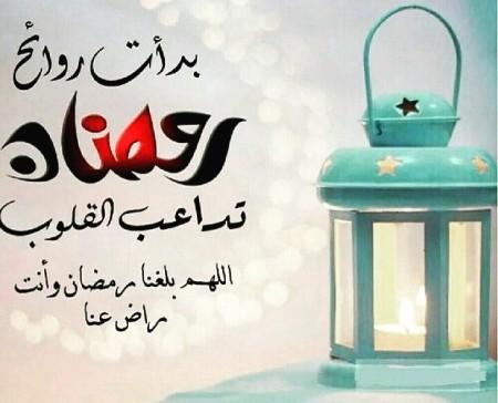 توبيكات رمضان حالات واتس لرمضان كيوت