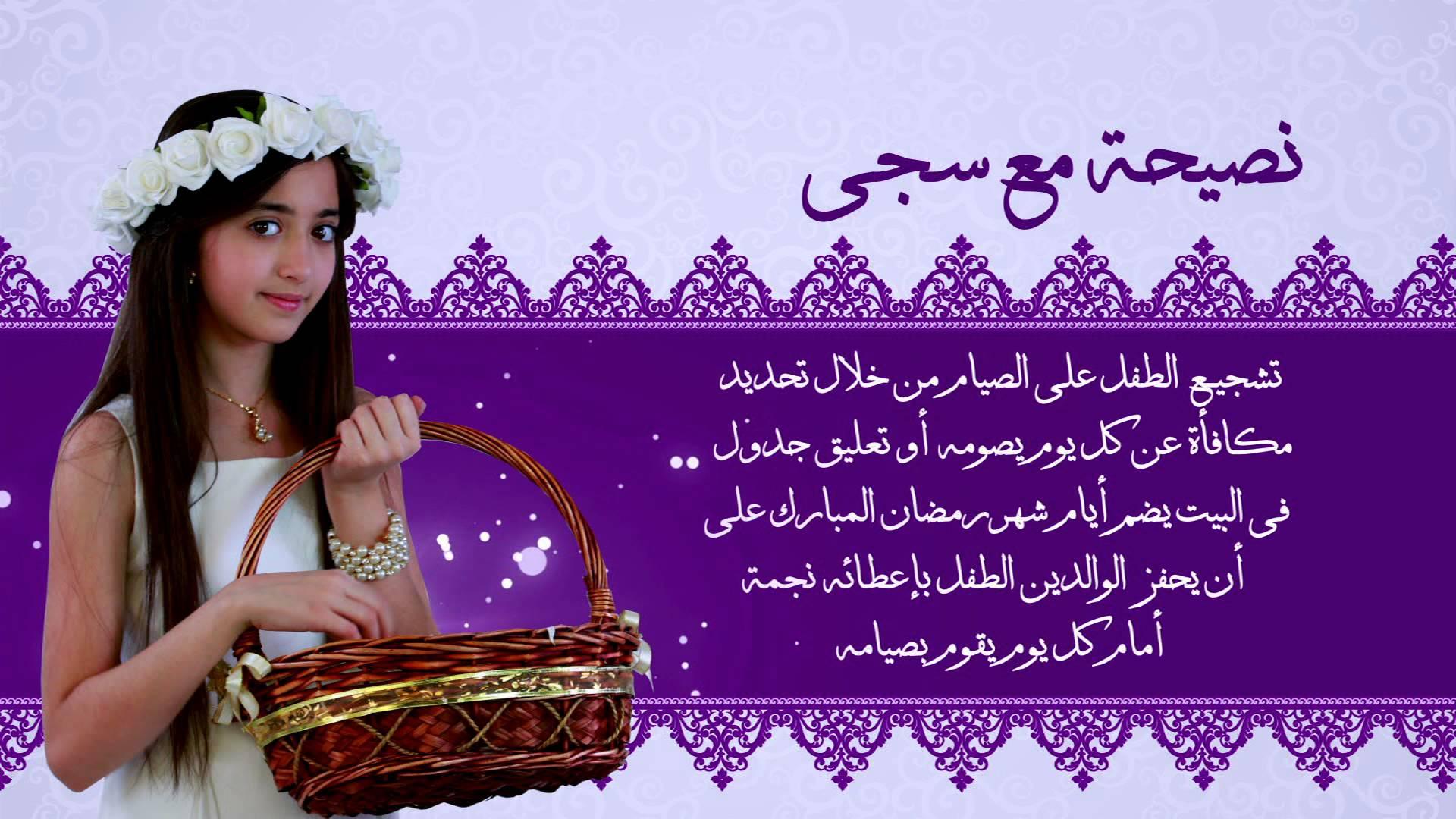 بالصور نصائح رمضانية , كيف استغل رمضان 5382 4