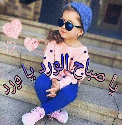 صورة صور فيس حلوه , احلى صور الفيس بوك 5657 8