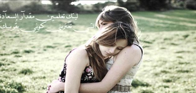 بالصور خواطر عن الاخت , قيمة الاخت في الدنيا 5707 3