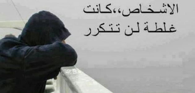 بالصور كلام حزين من القلب , اصعب الكلمات الحزينه 5751 7