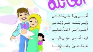 صورة قصيدة عن الام للاطفال , قصيدة تهز الكيان عن الام