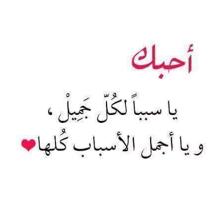 بالصور كلمات في الحب , اجمل كلام في الحب 5813 9