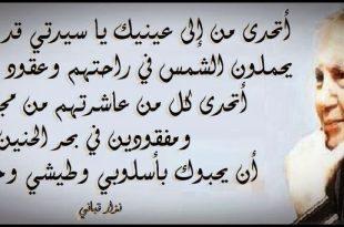 صورة اجمل اشعار نزار قباني , اجمل اشعار لشاعر المراه نزار قباني