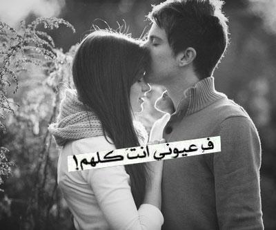 بالصور صور حب رمنسيه , اكثر الصور الرومانسية عن الحب 5835 1