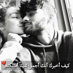 بالصور صور حب رمنسيه , اكثر الصور الرومانسية عن الحب 5835 3