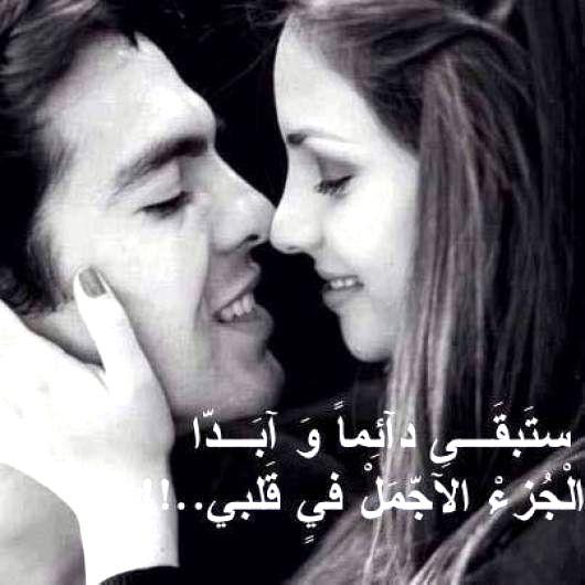 بالصور صور حب رمنسيه , اكثر الصور الرومانسية عن الحب 5835 4