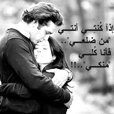 بالصور صور حب رمنسيه , اكثر الصور الرومانسية عن الحب 5835 6