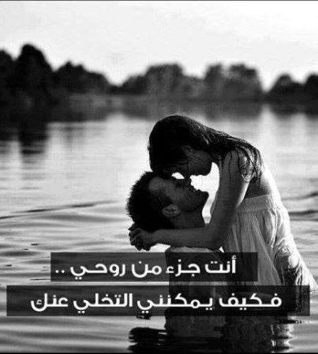 بالصور صور حب رمنسيه , اكثر الصور الرومانسية عن الحب 5835 8