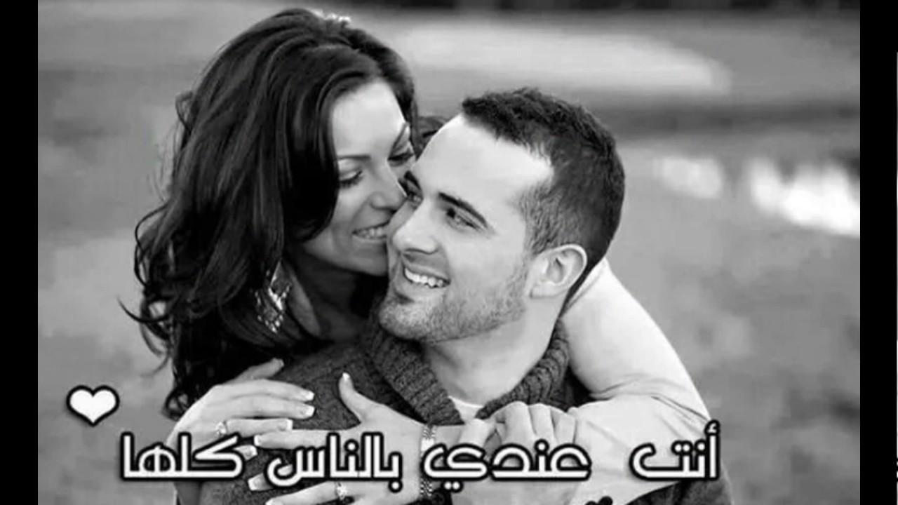 بالصور صور حب رمنسيه , اكثر الصور الرومانسية عن الحب 5835