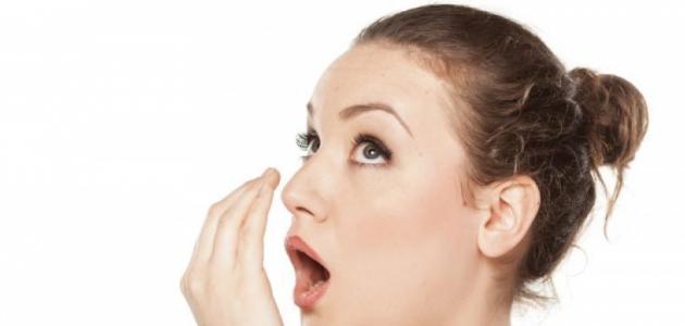 صورة رائحة الفم الكريهة , علاج رائحة الفم الكريهه والقضاء عليها