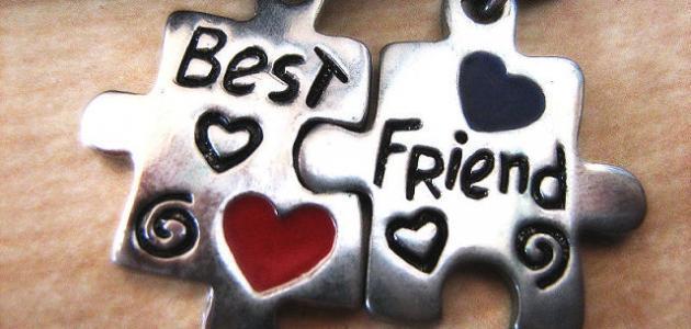 بالصور صور عن الصديق , اجمل الصور والعبارات عن الصديق 5891 7
