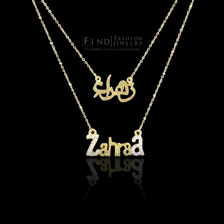 بالصور اسم زهراء , صور عليها تصميمات باسم زهراء 5896 5