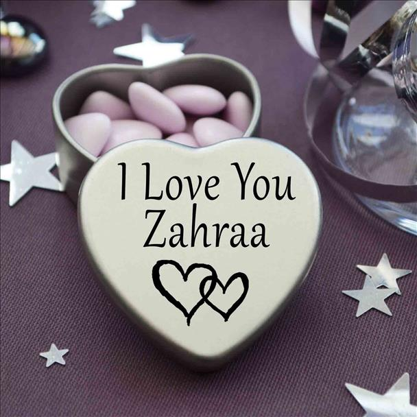 بالصور اسم زهراء , صور عليها تصميمات باسم زهراء 5896 6