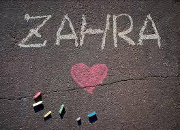 بالصور اسم زهراء , صور عليها تصميمات باسم زهراء 5896 7