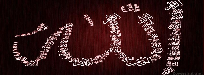 بالصور صور غلاف دينيه , اجمل الصور الدينيه كغلاف للفيس بوك 5934 3