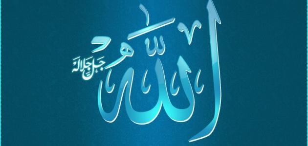 بالصور صور غلاف دينيه , اجمل الصور الدينيه كغلاف للفيس بوك 5934 9