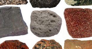 بالصور انواع الصخور , اجمل انواع الصخور المختلفة 5937 3 310x165