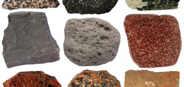 بالصور انواع الصخور , اجمل انواع الصخور المختلفة 5937