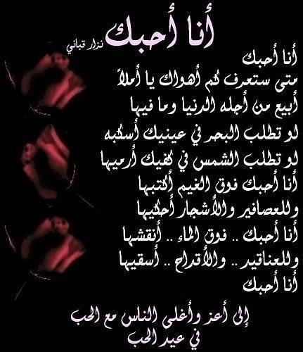 بالصور كلمات لها معنى في الحب والعشق , اجمل الكلمات في الحب والعشق 5962 10